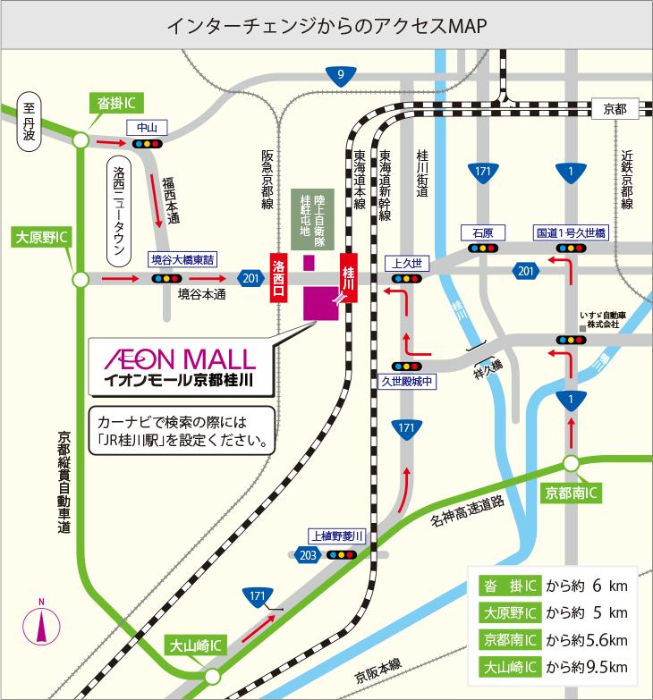 來自交流道的交通MAP