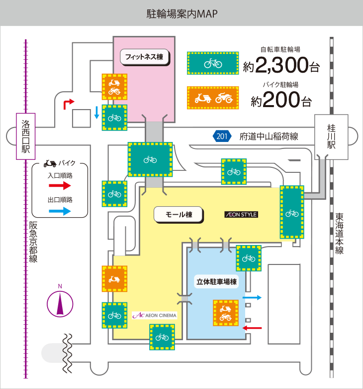 自行車停車位向導MAP