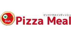 One Dish Pizza Meal(ワンディッシュピッツァミール)