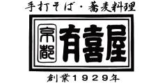 手打蕎麥麵、蕎麥菜有喜店(ukiya)