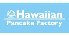 Hawaiian Pancake Factory(夏威夷人薄煎餅工廠)