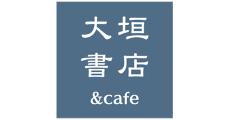 Books OGAKI&cafe