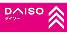 DAISO(The Daiso)