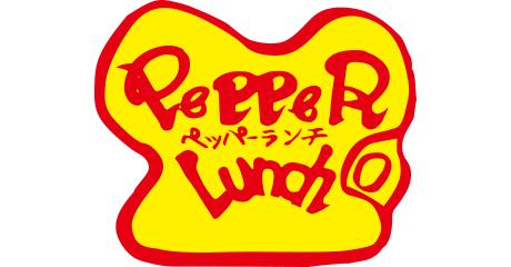 ペッパーランチ