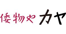 日本物以及蚊帳(wamonoyakaya)