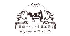 美山的Megumi牛奶工房(MIYAMA)